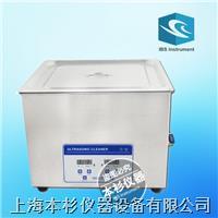 UL-060S数控定时加温型超声波清洗机 UL-060S数控定时加温型超声波清洗机