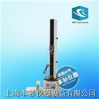 上海本杉IDE系列电动单柱立式拉力试验机台(加高型)