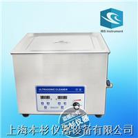 UL-060ST 数控功率可调型超声波清洗机 UL-060ST 数控功率可调型
