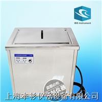 UL-240ST 功率可调定时型超声波清洗机 UL-240ST 功率可调定时型超声波清洗机