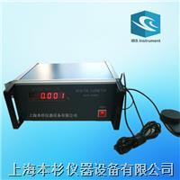 ZDS-10H超低照度计 ZDS-10H超低照度计