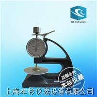 CH-1-BT台式千分乳胶测厚仪 CH-1-BT