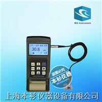 TC300高精度带打印涂层测厚仪 TC300