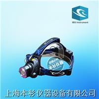 OwlEye365/S-PLUS头戴式紫外荧光探伤灯 SE365/S-PLUS