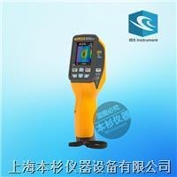 上海本杉Fluke VT02 可视红外测温仪 Fluke VT02
