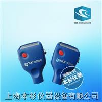 德国尼克斯QNIX4200/4500涂层测厚仪 QNIX4200/4500