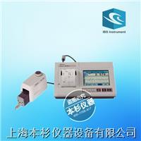 日本三丰SJ-410高精度粗糙度仪 SJ-410