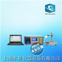 HT系列微电脑多功能电解测厚仪 HT系列