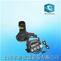 美国Spectroline FC-100带冷却风扇紫外线灯 FC-100