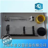钻井液含沙量测定仪 钻井液含沙量测定仪