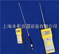 便携式食品水分仪  IBS-K  HK-90 便携式食品水分仪