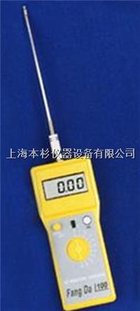 便携式月饼馅料水分仪 IBS-K SK-300