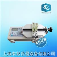 经济型HP-100A瓶盖扭力测试仪 HP-100A