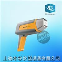 CM5001X-γ辐射巡检仪 CM5001X-γ