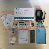 日本理音 RION VM-63A 测振仪VM63A VM-63A