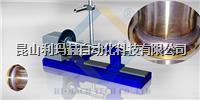 環縫焊機 HM-1000L