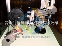 自動氩弧焊機