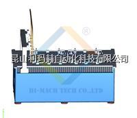 铝合金焊机 MH-S1610