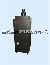 波峰焊回流焊烟雾净化器Hanson HF3500L