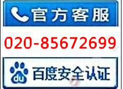 广州光芒热水器官方网站全国售后服务咨询电话>>中心>-<欢迎访问<<