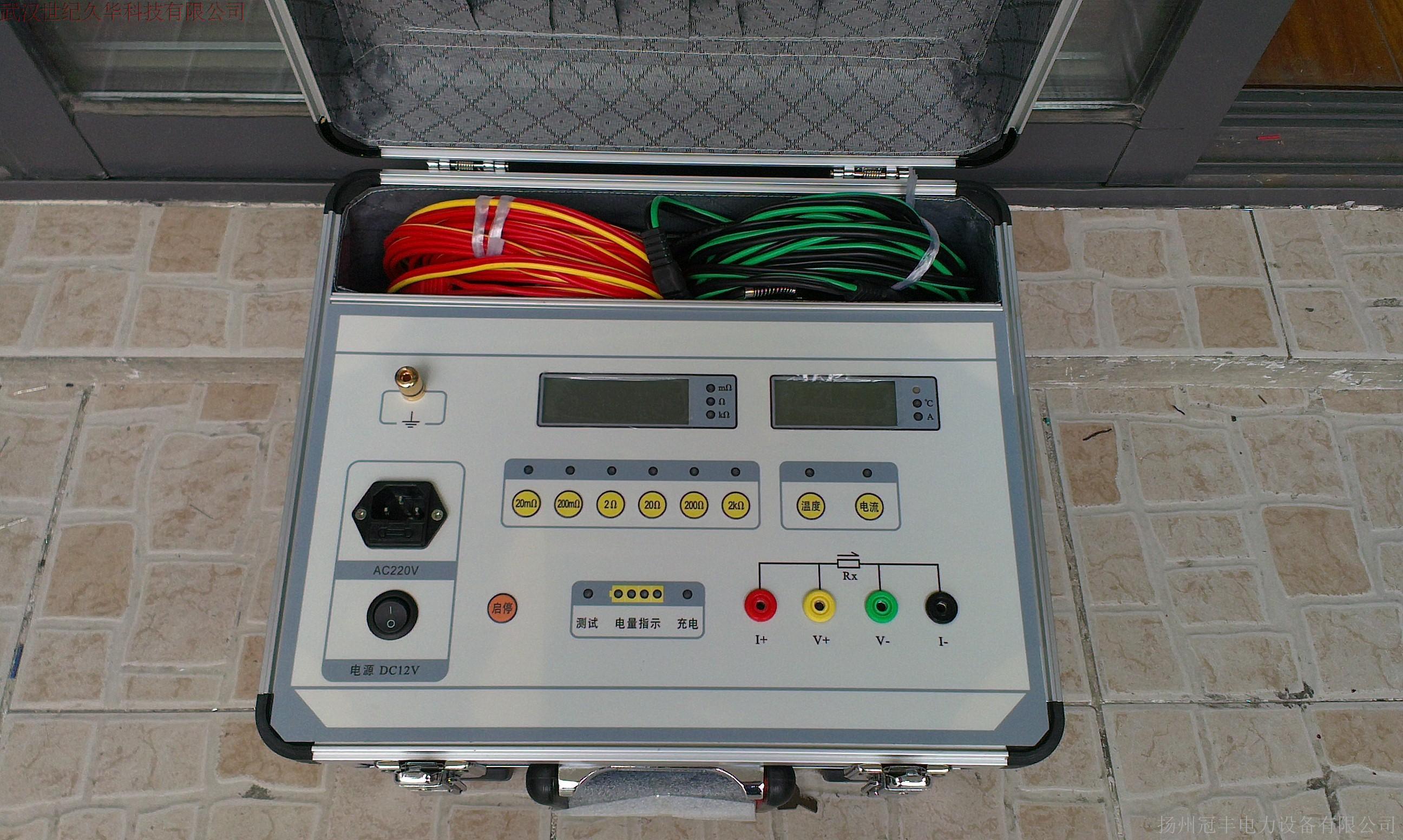 厂家3a变压器直流电阻测试仪