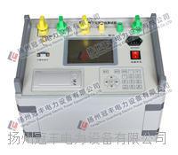 扬州GFFZ603型发电机转子交流阻抗测试仪厂家