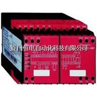 XPSMF2DO801法国施耐德XP系列安全继电器 XPSMF2DO801