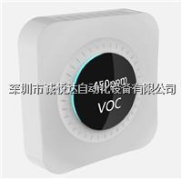 空气质量VOC变送器/传感器