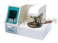 YFBG-7007型闭口闪点全自动测定仪 YFBG-7007型