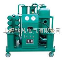 YFDZJ-07A系列多功能真空滤油机 YFDZJ-07A系列