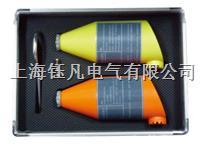 YFG-9001型高压无线核相仪 YFG-9001型