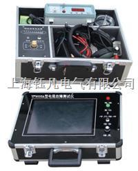 YF9008A型电缆故障测试仪 YF9008A型