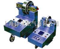 HA-I、HA-II、HA-III型轴承感应加热器 HA-I、HA-II、HA-III型