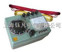ZC29B-1  ZC29B-2接地电阻测试仪 ZC29B-1  ZC29B-2