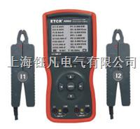 ETCR4000A智能型双钳相位伏安表 ETCR4000A
