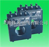 HL36电流互感器