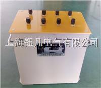 HJ1电压互感器 HJ1