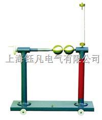 放电球隙测压器