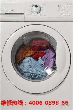 海口金松洗衣机售后维修服务电话【》欢迎光临《】
