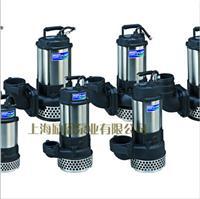 台湾河见水泵  河见水泵A-31  河见A泛用污水泵浦 A-31
