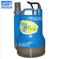 台湾河见水泵 POND家用轻型水泵 POND-100A  POND-100A