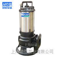 台湾河见污物废水泵浦   河见水泵   台湾河见潜水泵FN-35P   FN-35P