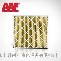 AAFAmAir® 扩展滤面的褶形板式过滤器 24*24*2