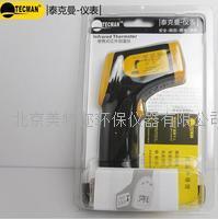 泰克曼TM330手持式非接触式测温仪 TM330