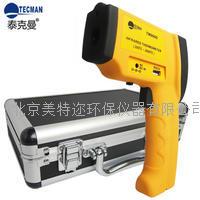 泰克曼测温仪TM990D高温型红外测温仪 TM990D