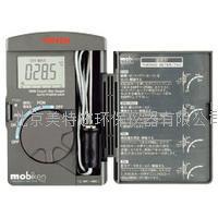 日本三和TH3接触式数字温度计厂家直销 TH3