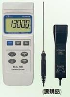 台湾路昌YK-2005TM记录温度计 YK-2005TM