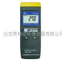 台湾路昌YK-2001TM数字温度计 YK-2001TM