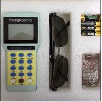 丹东无线电子磅控制器 无线型-地磅遥控器