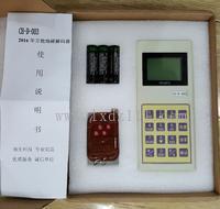 尚志免安装电子磅干扰器 无线型-地磅遥控器